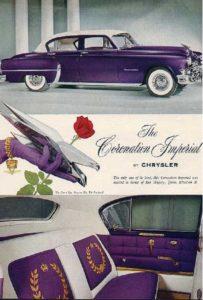 Роза Крайслер Империал – единственный сорт, изображение которого целенаправленно использовалось на рекламных плакатах середины XX века.