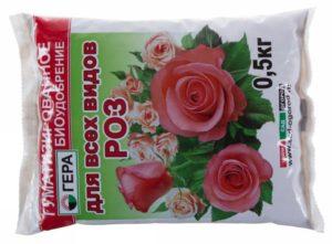 В готовых удобрениях подобран сбалансированный состав питательных веществ, необходимых розам.