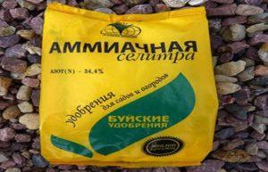 Аммиачная селитра одно из популярных азотных удобрений