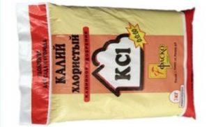 Хлористый калий продается в пакетах, в виде гранул кирпичного цвета.