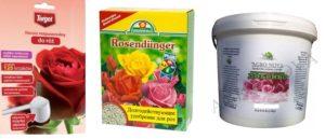 На международном рынке удобрений для роз, большой популярностью пользуются новинки: