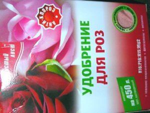 В состав удобрений входят все необходимые вещества для роста и цветения роз.