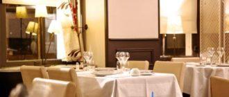 ресторан L'Amphytryon