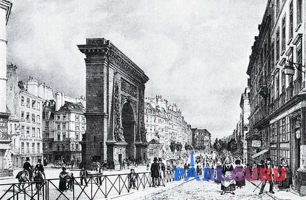 Париж 19 век