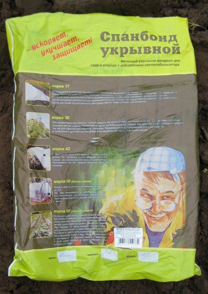 Разные виды спанбонда продаются в рулонах или упакованы по 10 м/п.