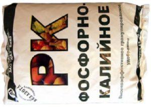 Фосфорно – калийные удобрения укрепляют ткани растений, обеспечивая защиту от грибковых возбудителей.