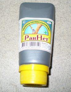 Заменой садовому вару служат специальные замазки. Паста «РанНет» удобна в применении: не застывает от холода, легко намазывается на срезы кисточкой.