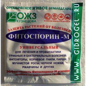 Биологические препараты для защиты растений не причиняет вреда человеку и домашним животным.