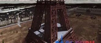 архитектор эйфелевой башни