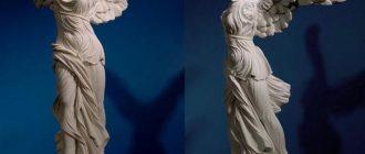 скульптура Ника Самофракийская