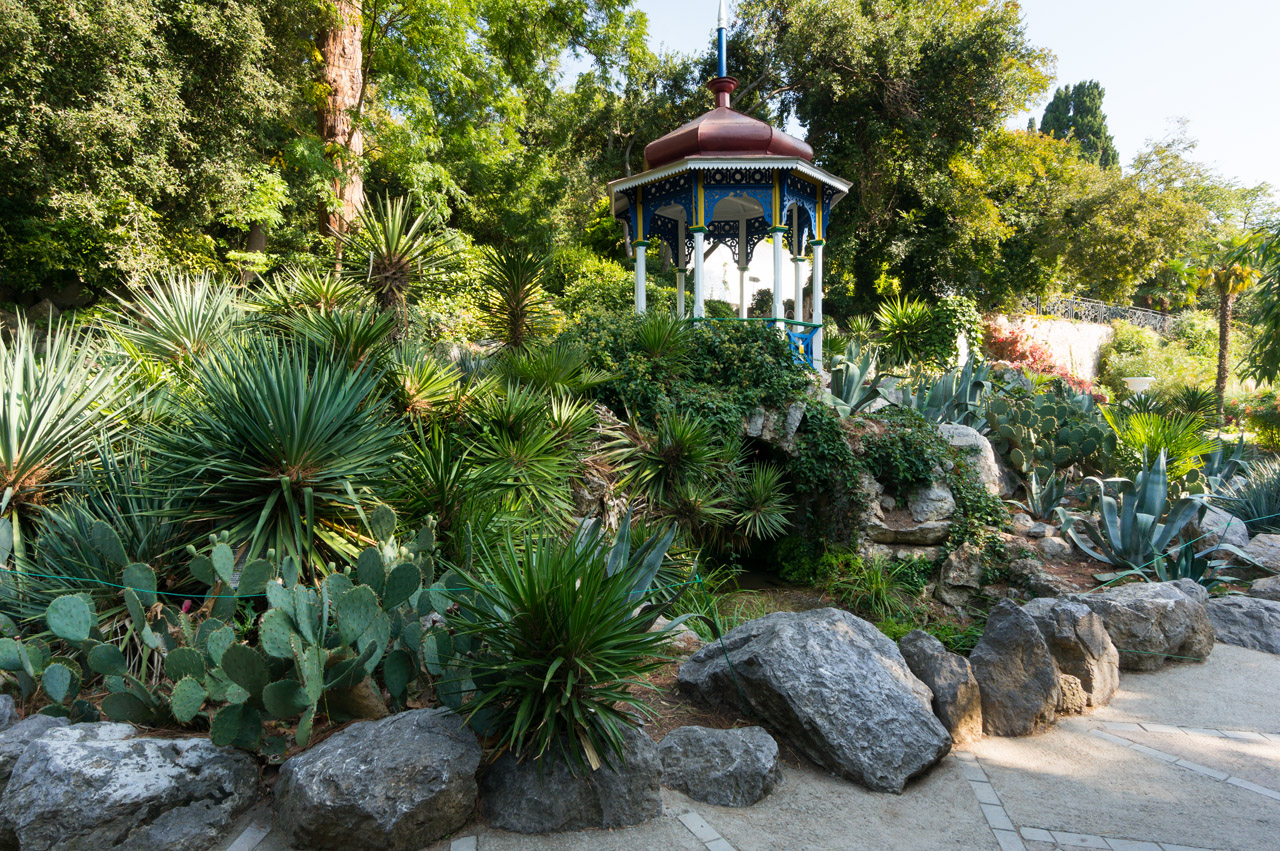 Научно-исследовательский центр Никитский Ботанический сад