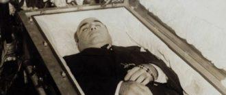 Аль Капоне в гробу
