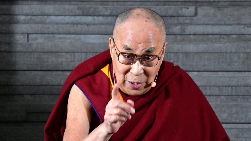 Как справляться с гневом. Советы Далай Ламы