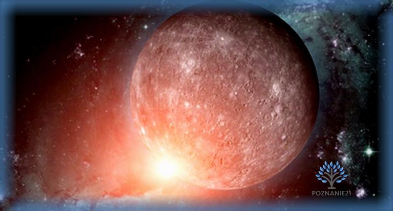 Планета Меркурий в лучах солнца