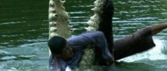 Крокодил-людоед