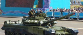 Танк N-72KZ